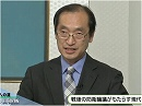 防人の道 今日の自衛隊 - 平成25年7月12日号