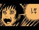 【APヘタリア】 W学園の探偵 【ミステリー
