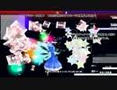 東方キャラと戯れる3Dゲーム製作 第9次中