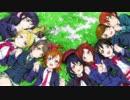 【合作MAD】 CANDY☆POP☆LOVE☆LIVE -ラブライブ!-