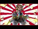 戦姫絶唱シンフォギアGに日本兵が取り憑いた様です thumbnail
