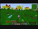 【minecraft】Biome探訪レポート【VOICERO