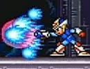 ロックマンX2 を実況プレイ part3