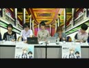 魔界王子マニフェスト公約ニコ生 放送直前スペシャル 1/3