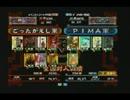 三国志大戦 頂上対決 2005/11/19 ごったがえし軍 VS PIMA軍