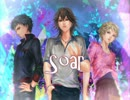 【ZOLA PROJECT】Soar【カバー】