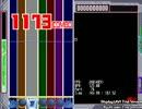 【DTXMania】 懐かしき東方の血~OLD WORLD~ 【UI-70】