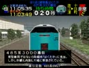 電車でGO!プロ仕様 全ダイヤ悪天候でクリアを目指すPart62【ゆっくり実況】