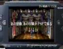 英雄伝説Ⅵ 空の軌跡FC PSP版デモ