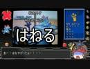 【ゆっくり実況】ポケモンブレイブ!part8 VSワトソンさん【...