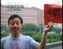【新唐人】杜斌氏「執筆と撮影続ける」