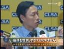 【新唐人】香港CLSA「中国経済減速で投資リスク増」