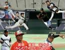 「あいうら」OP 「カニ☆Do-Luck!」を野球選手名で歌ってみた