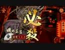 雷電512A(浅井側) 浅井VS朝倉の戦い