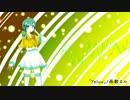 【雨歌エル多音階音源】「Yellow」【UTAUカバー】