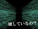 【轟誕生祭2013】-ERROR【UTAUカバー】