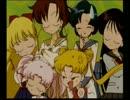 【ゲーム】セガサターン版 美少女戦士セーラームーンSuperS OVA