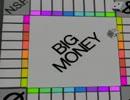 Rush - The Big Money