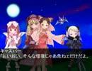 【CAVE幻想入り】エレメントドールが幻想入り【東方大往生】第10話