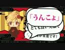 【告知】東名阪ツアー/チョコクロワッサン!