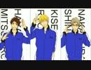 【手書き黒バス】英*雄+α【未完成】