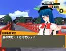 『マヨナカテレビ』が幻想入り #07-1