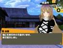 『マヨナカテレビ』が幻想入り #07.5-1