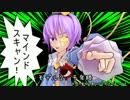【第11回MMD杯予選】遊戯王OPを中途半端に再現・「voice」【MMDモデル配布】