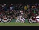 【MLB】 クリス・デービス 2013年前半戦ホームラン集 【全37本】