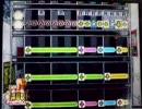 【動画】STAR OCEAN 戦闘曲 FOR ACHIEVE バンブラ パート4