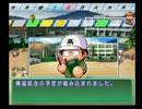 【ゆっくり実況】栄冠ナインで甲子園の王者part3【パワプロ15】