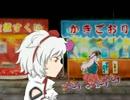 【第5回東方ニコ童祭】鬼のいぬ間にお話を 第4話【遅刻組】