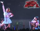 ダンマス4公式 わただ☆ササダ「最強パレパレード」踊ってみた