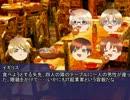 【ゆっくり】KYとAKY(略)クトゥルフ神話TRPG外伝「影光館編」・2