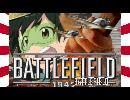 日本兵がステラ女学院に入学しました【C3部】 thumbnail
