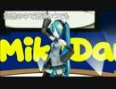 【第11回MMD杯予選】DEAR【Lat式ミク】
