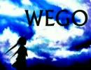 【初音ミク】WEGO【オリジナル】