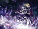 【東方Vocal】Alice In World's End【VAGUEDGE DIES FOR DIES IRAE】
