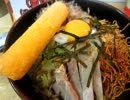 【ドカ盛り】うまい棒やベビースターを入れる油そば『noodle SPUNKY』町田市