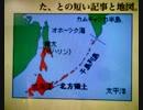村田春樹>日の丸はアジア独立の象徴