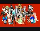 【爆音推奨コラボ合唱】ヤンキーボーイ・ヤンキーガール【男女16人+α】
