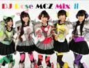 120分 ももいろクローバーZ 作業用BGM  MCZ mix Ⅱ