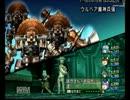 【DQX】4戦士で強魔神兵討伐