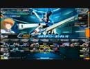 機動戦士ガンダム EXVSFB クロスボーンガンダムX3