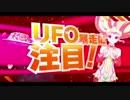 【OKUMURA】CR遊砲RUSH PV【コーエーテクモ】
