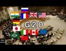 【ストーカー韓国】G20でバカ丸出し\(