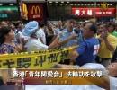 【新唐人】香港「青年関愛会」法輪功を攻撃 市民らが警察の放任を非難