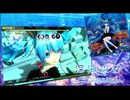 【初音ミク】8月配信楽曲をちょっとプレイしてみた【Project DIVA Arcade】
