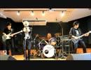 【進撃の巨人】紅蓮の弓矢(FULL)バンドで演奏してみた【Re:ply】