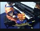 トランクスのテーマ 超武闘伝2 ピアノVer
